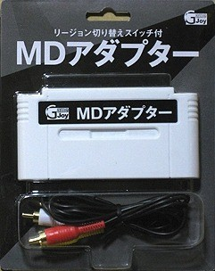 crbst_md-adapter