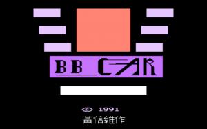 Capture_20d_E2_80_99e_CC_81cran_202014-01-14_20a_CC_80_2020_21_40